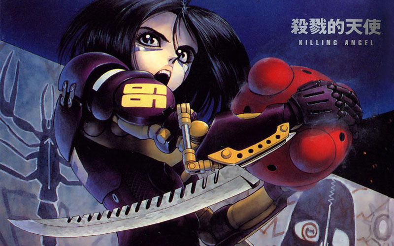 James Cameron Alita Battle Angel